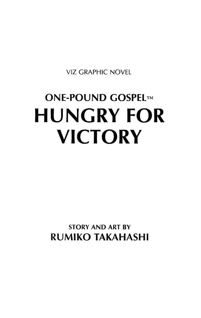 One Pound Gospel 1 Page 1