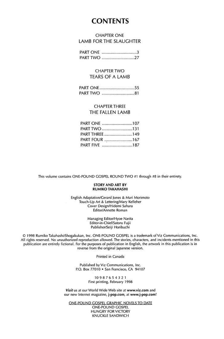 One Pound Gospel 1 Page 2