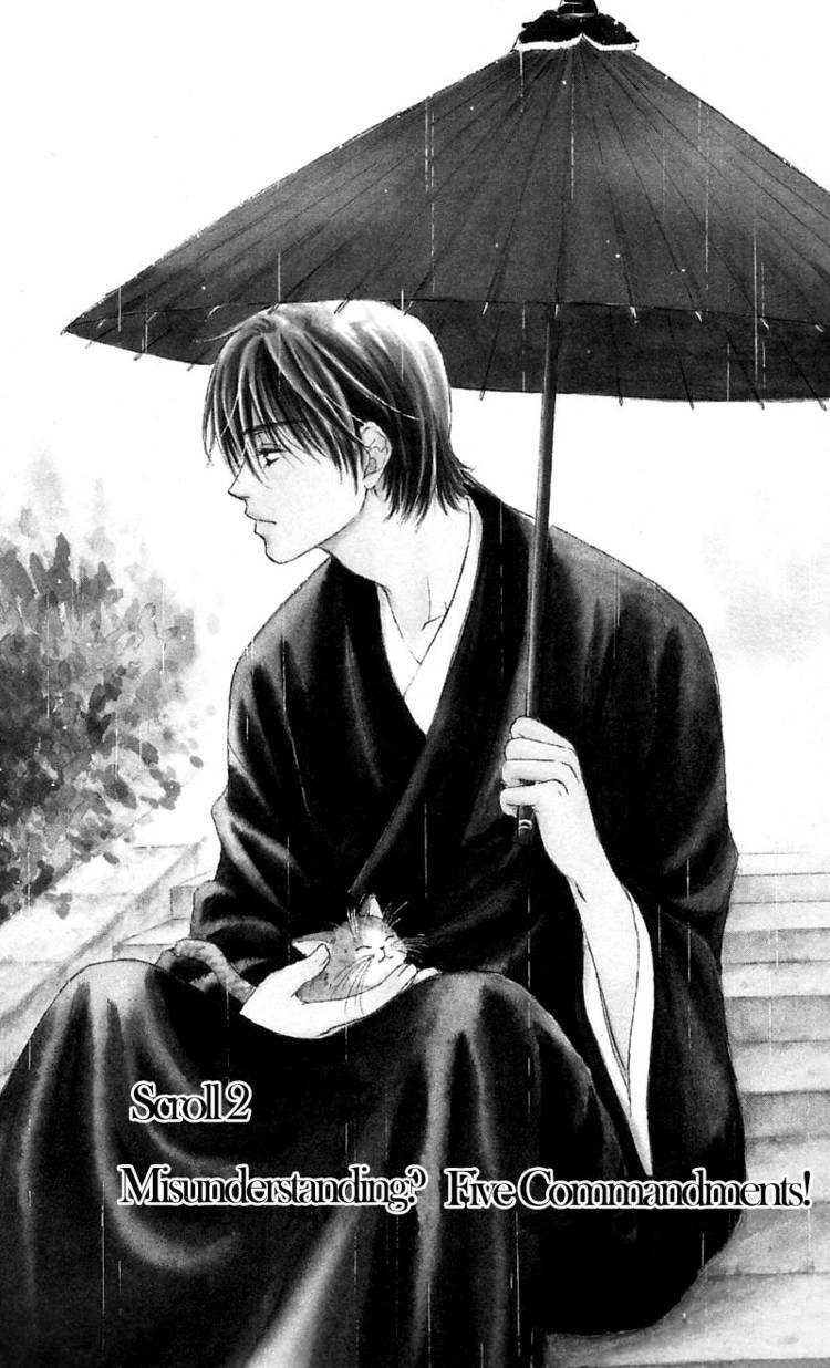Tsuiteru Kanojo (ENJOUJI Maki) 2 Page 2