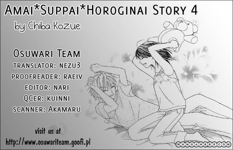 Amai*Suppai*Horonigai 4 Page 1