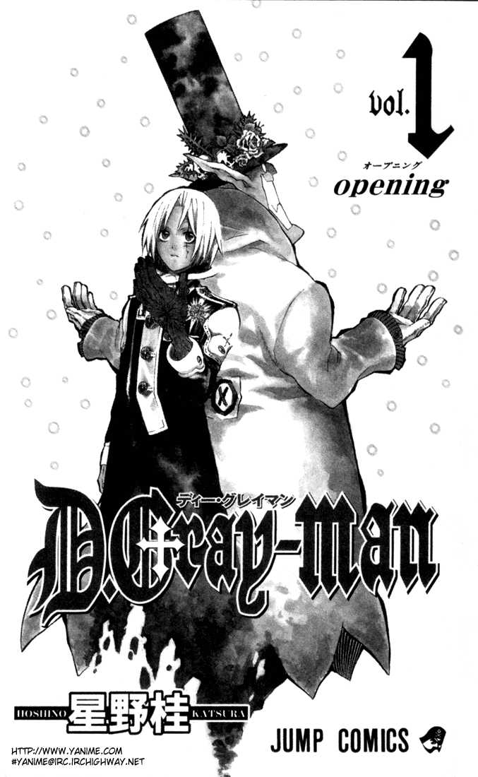 D.Gray-man 1 Page 1