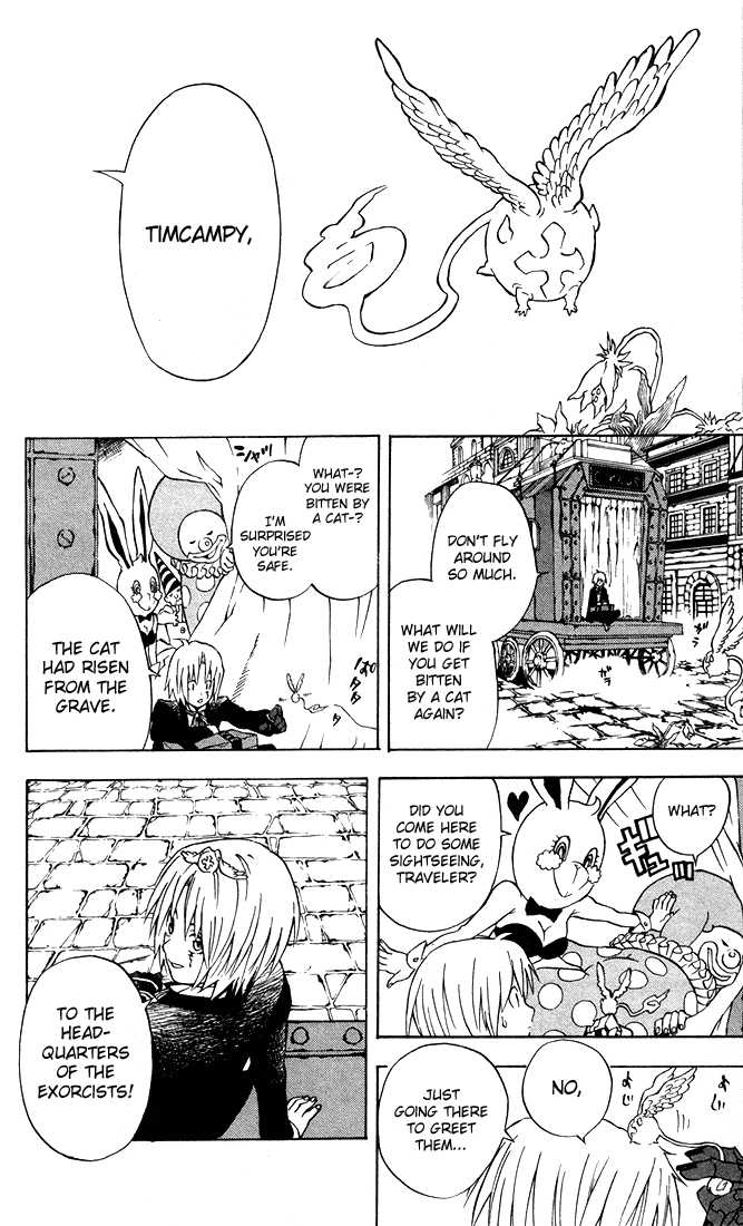 D.Gray-man 2 Page 2