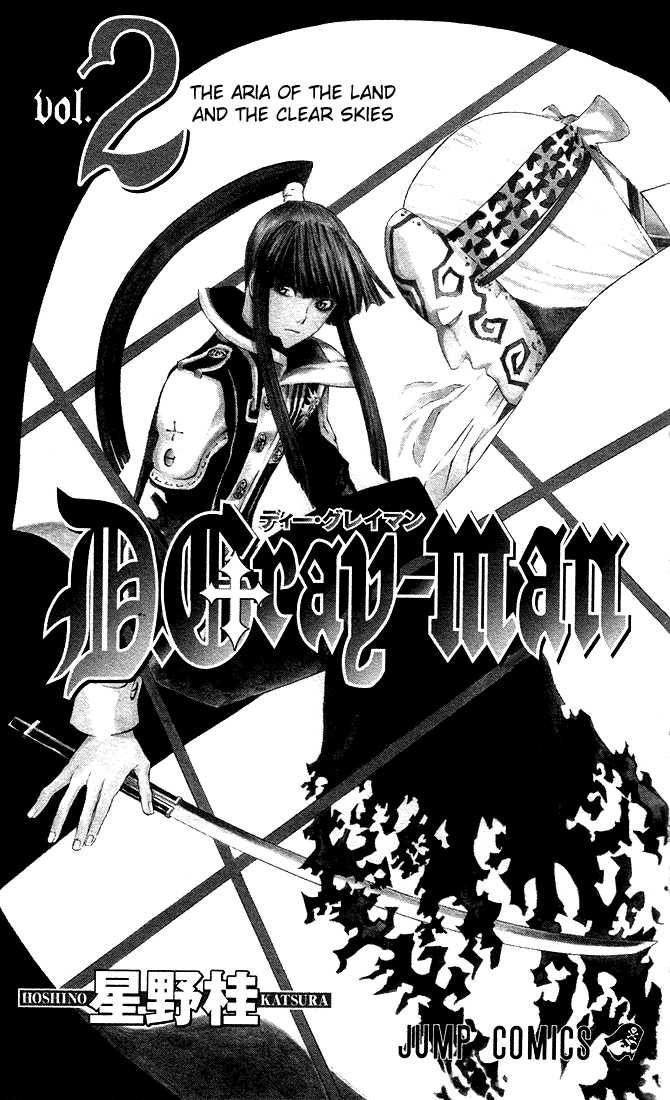D.Gray-man 8 Page 3