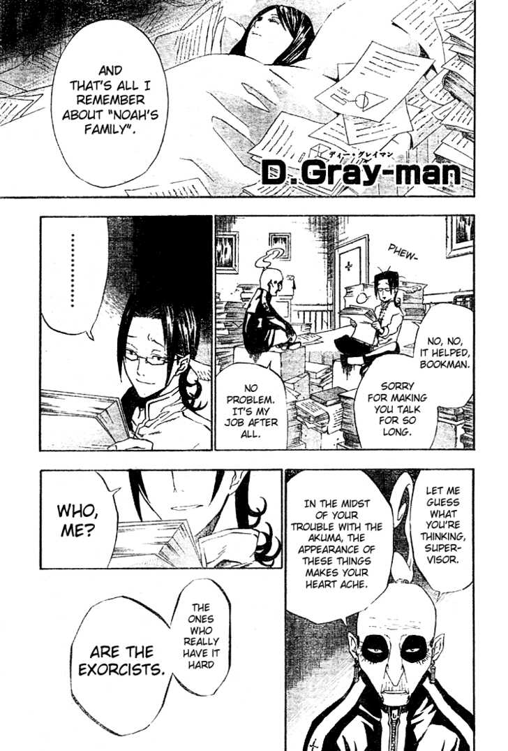 D.Gray-man 28 Page 1