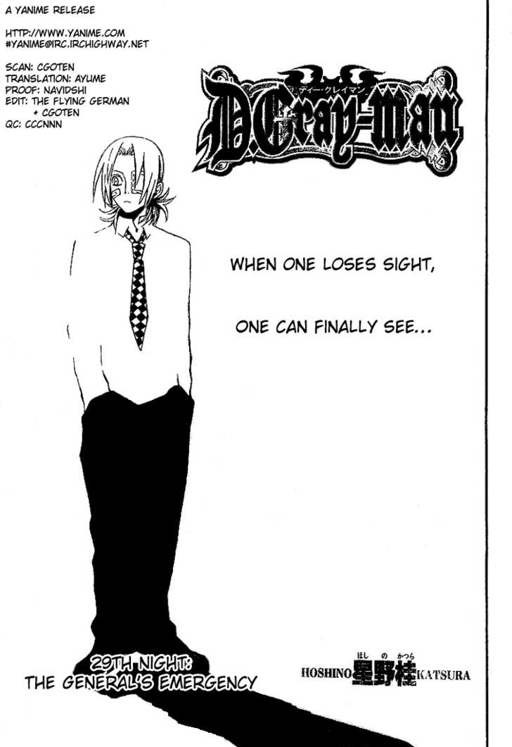 D.Gray-man 29 Page 1