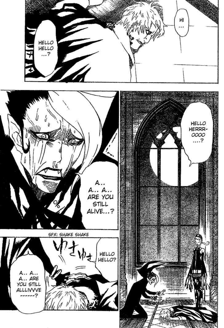 D.Gray-man 33 Page 2