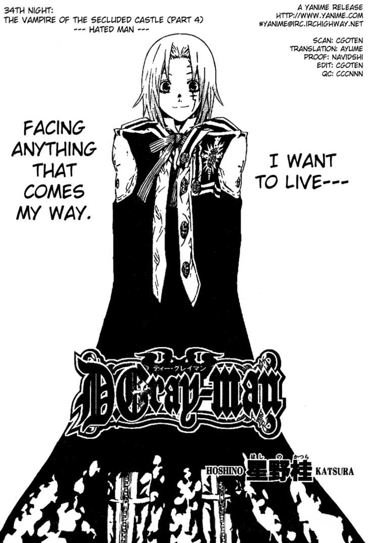 D.Gray-man 34 Page 1