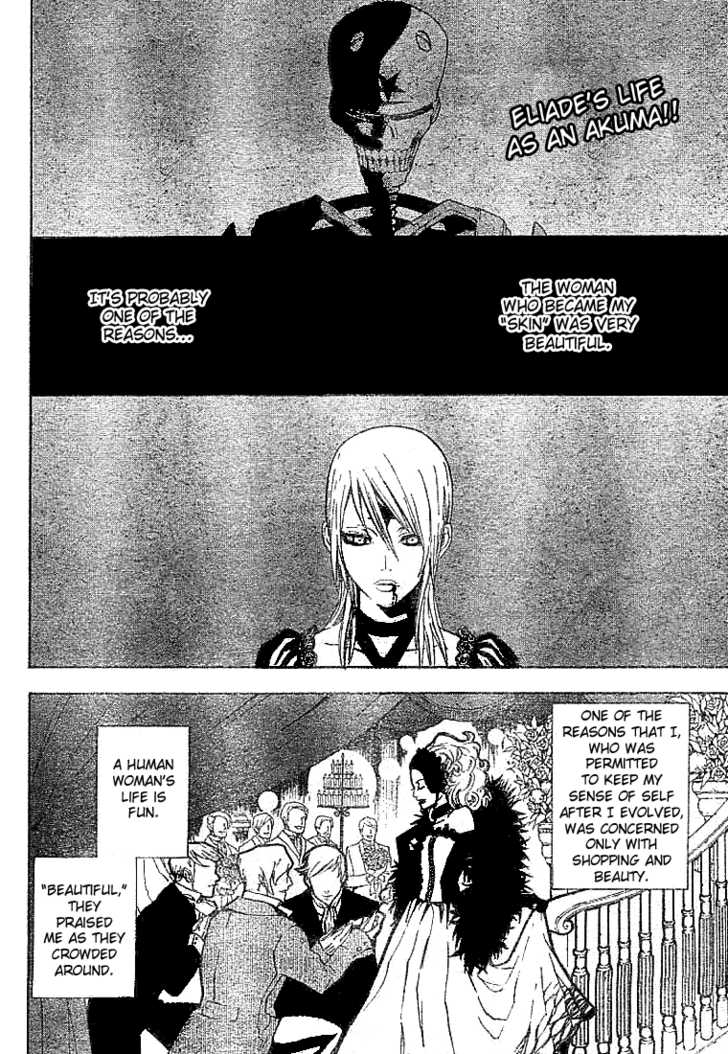 D.Gray-man 38 Page 2