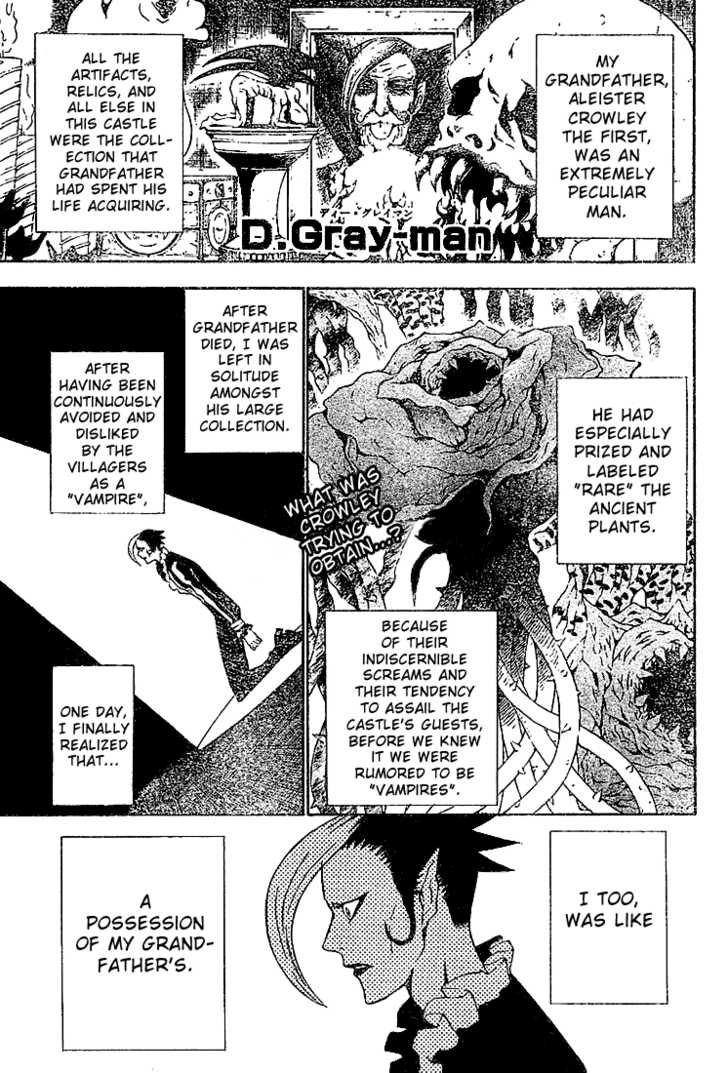 D.Gray-man 40 Page 1