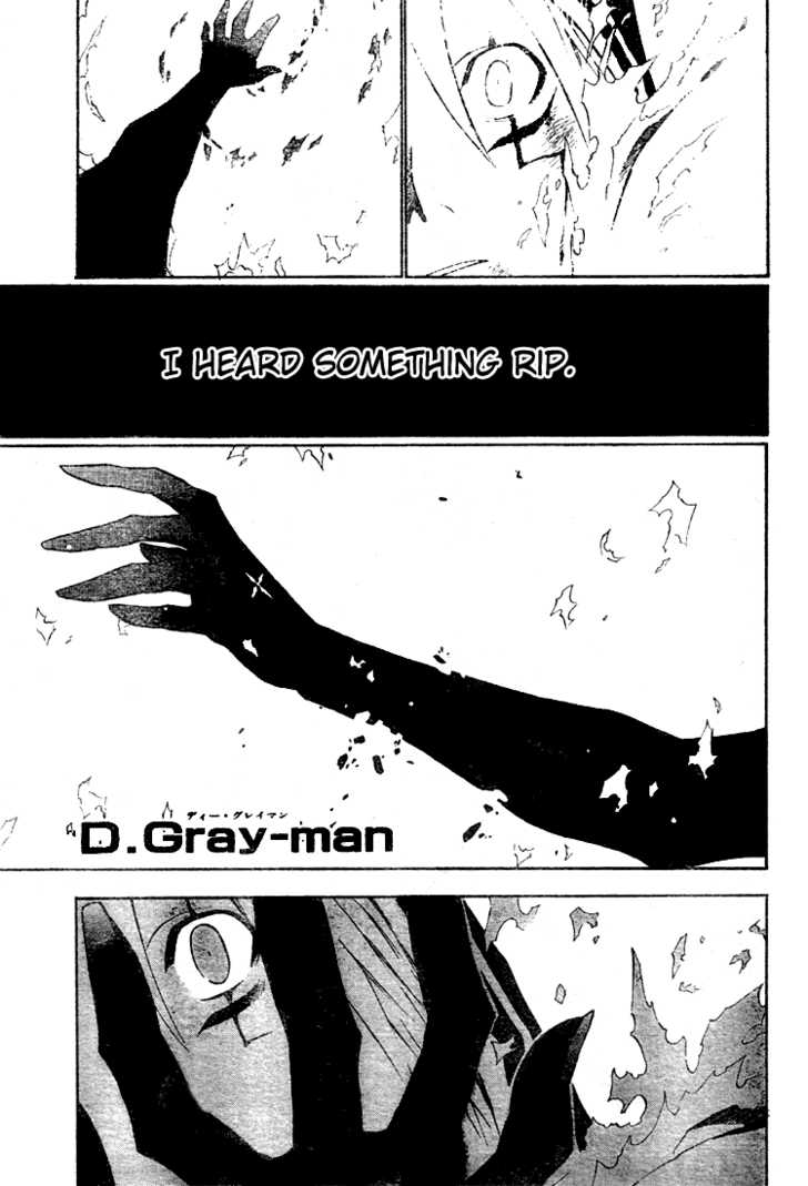D.Gray-man 53 Page 1