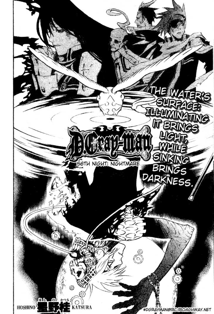 D.Gray-man 56 Page 2