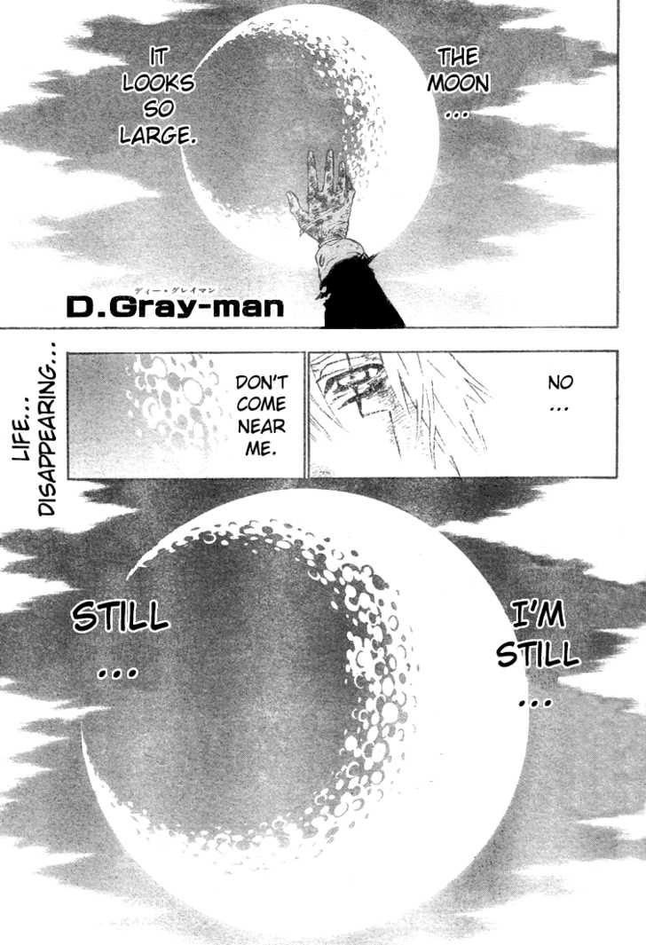 D.Gray-man 57 Page 1