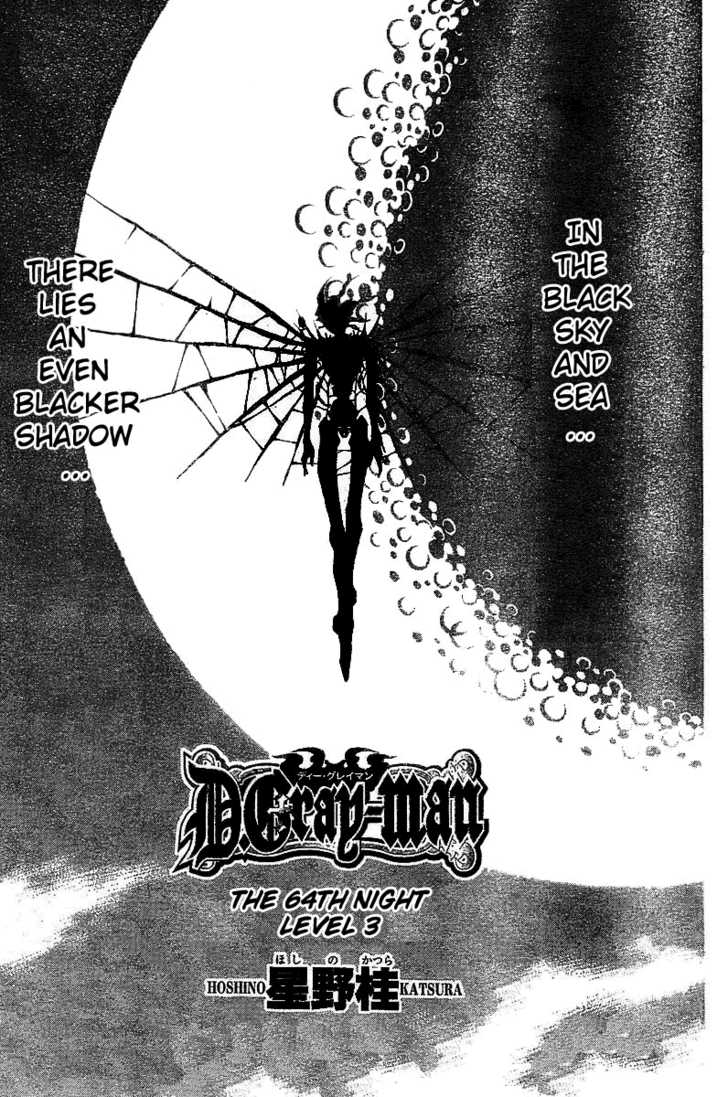 D.Gray-man 64 Page 1