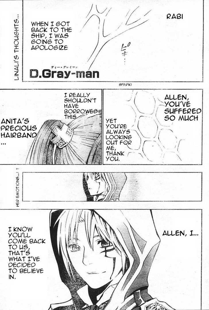 D.Gray-man 71 Page 1