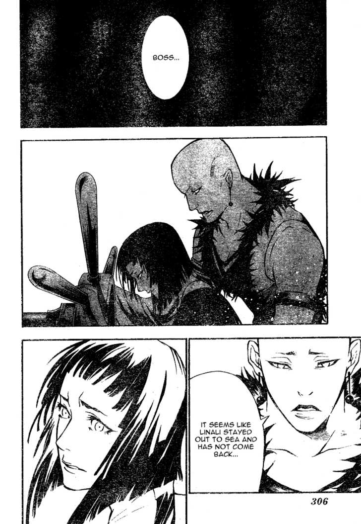 D.Gray-man 74 Page 2