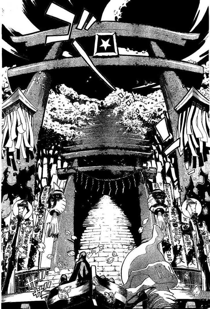 D.Gray-man 77 Page 2