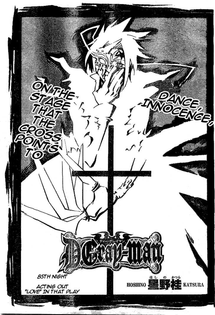 D.Gray-man 85 Page 2