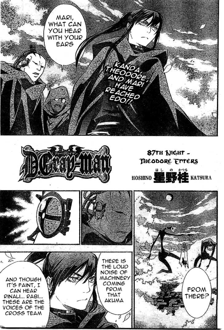 D.Gray-man 87 Page 2