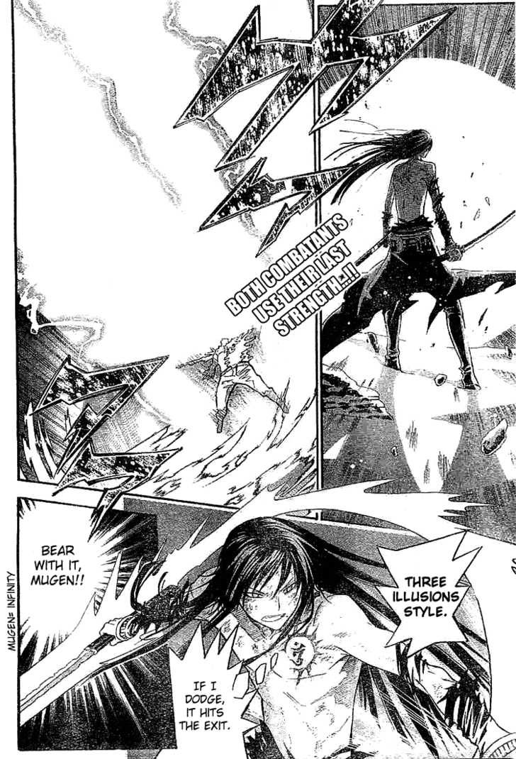 D.Gray-man 97 Page 2