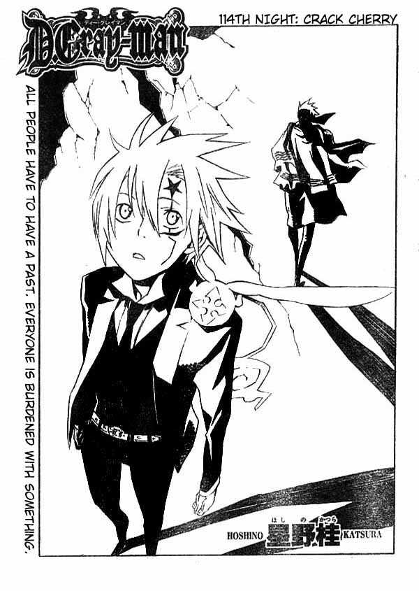 D.Gray-man 114 Page 2