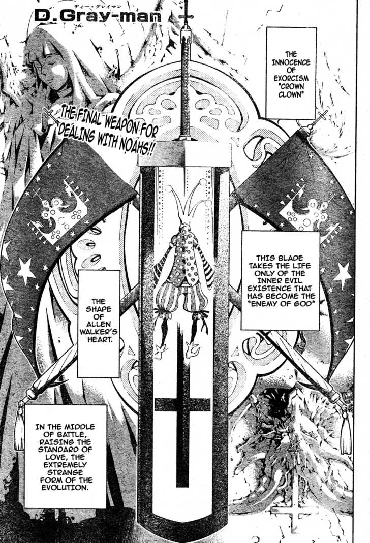D.Gray-man 118 Page 2