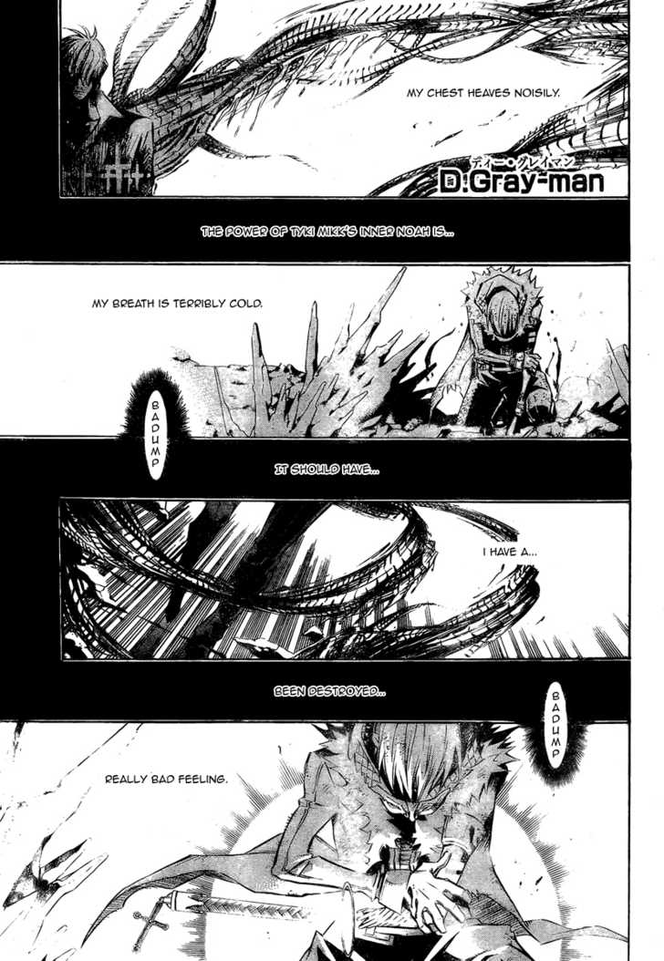 D.Gray-man 124 Page 2