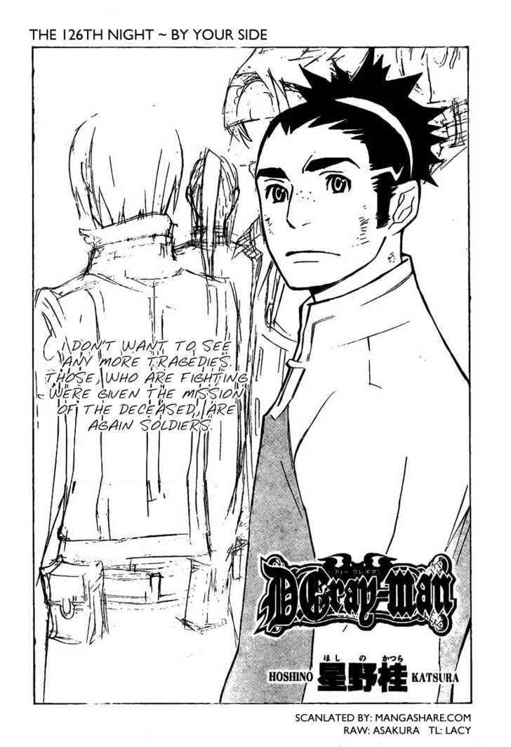 D.Gray-man 126 Page 2