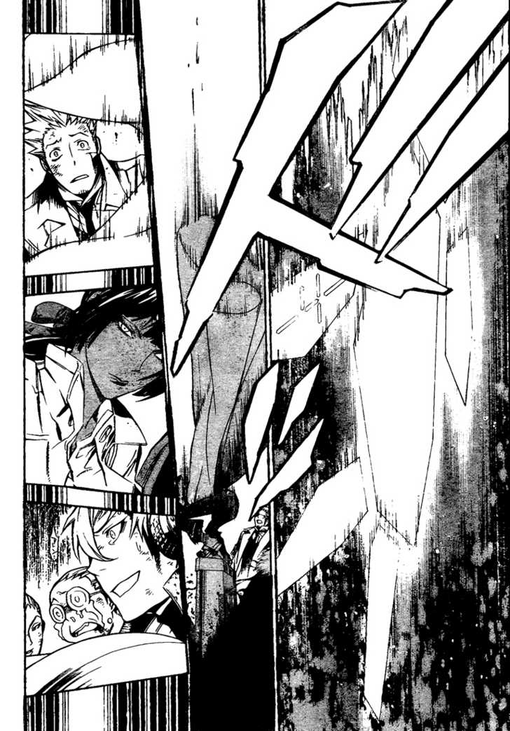 D.Gray-man 140 Page 2