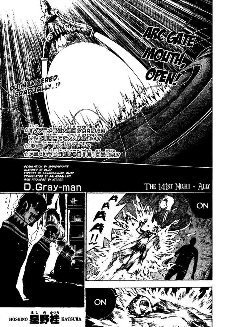 D.Gray-man 141 Page 1