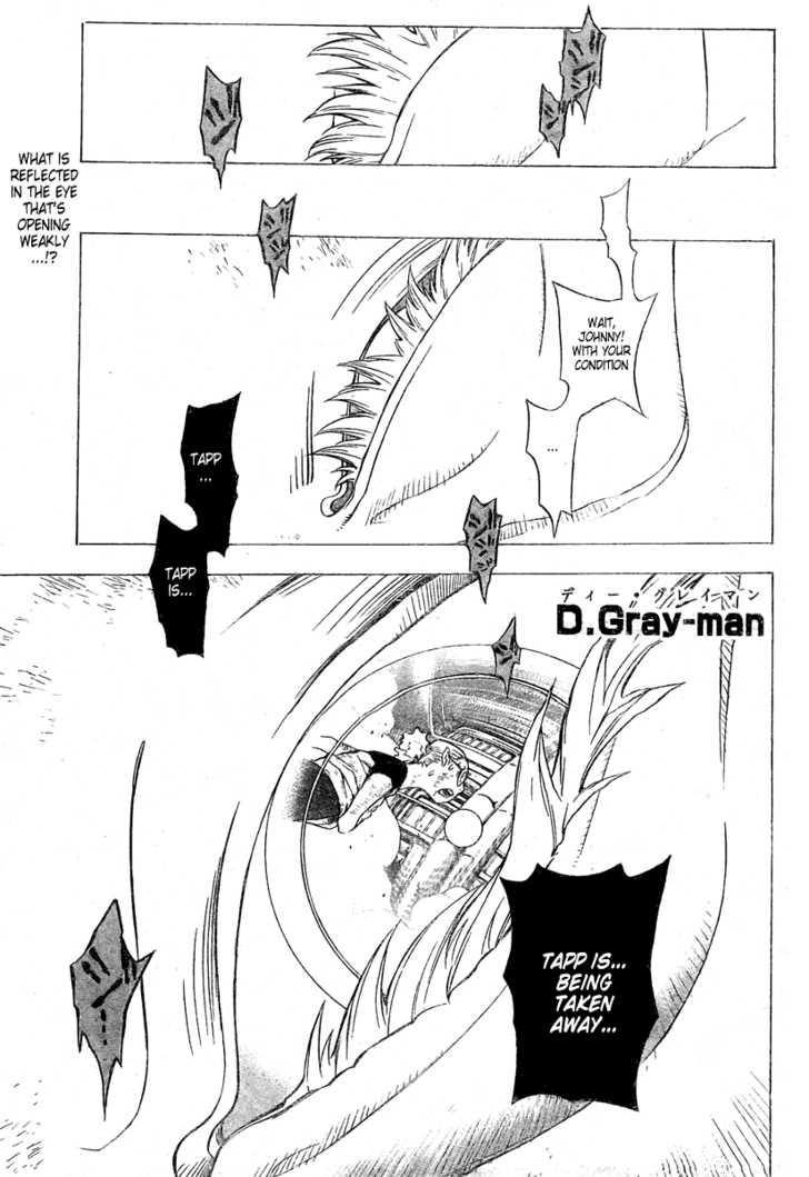 D.Gray-man 143 Page 2