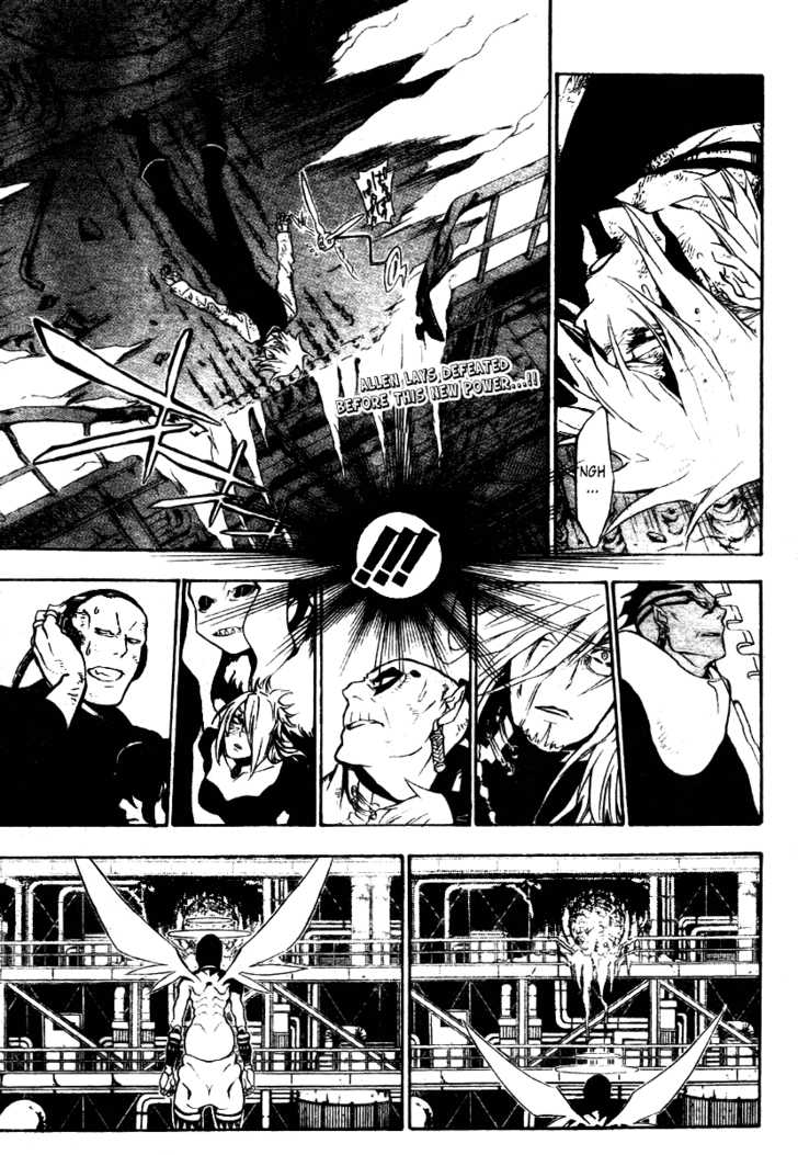 D.Gray-man 147 Page 1