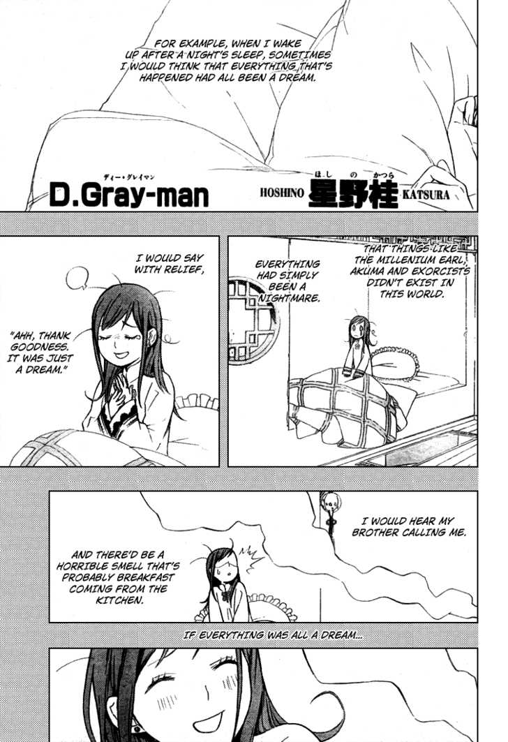 D.Gray-man 152 Page 1