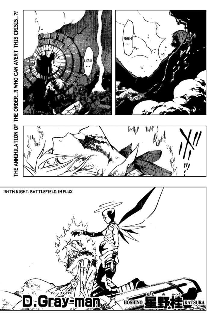 D.Gray-man 154 Page 1