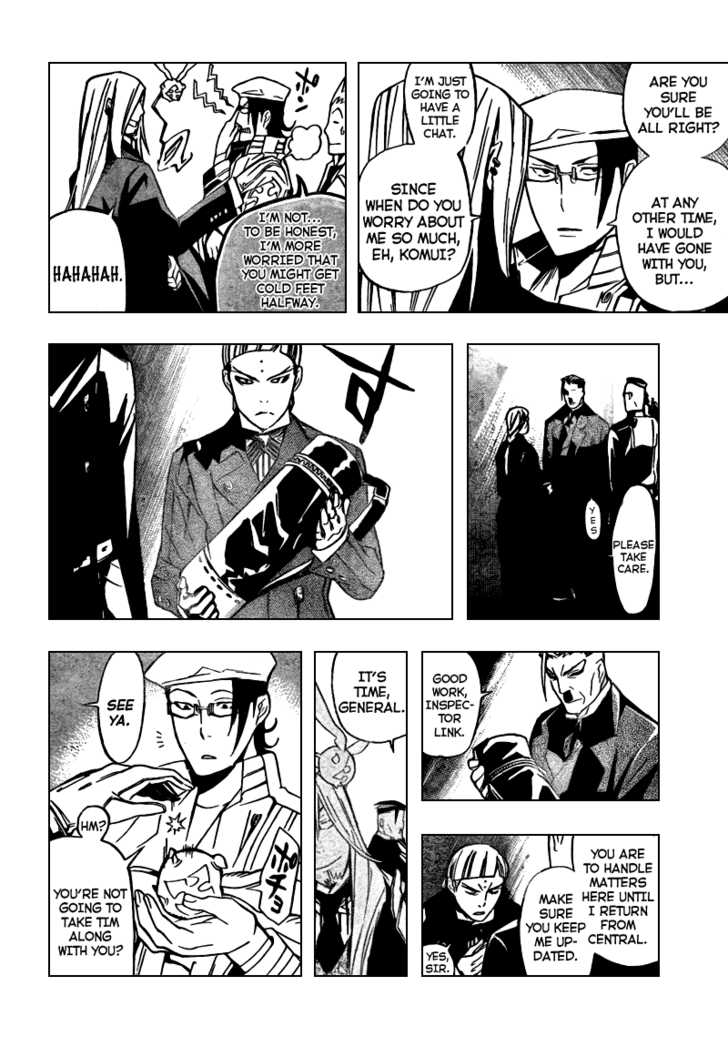 D.Gray-man 157 Page 2