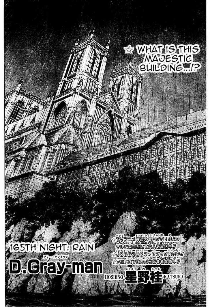 D.Gray-man 165 Page 2