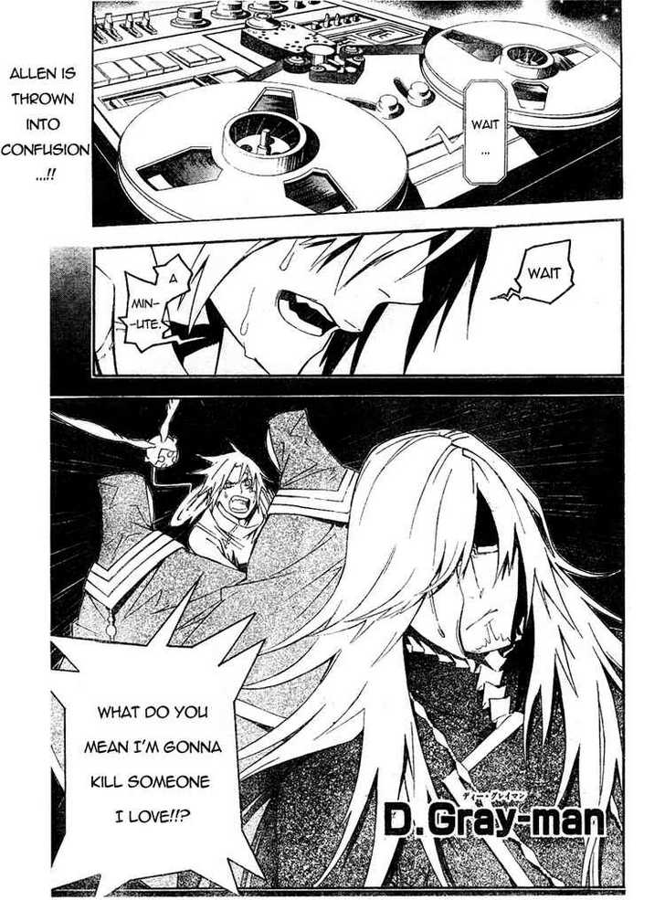 D.Gray-man 168 Page 1
