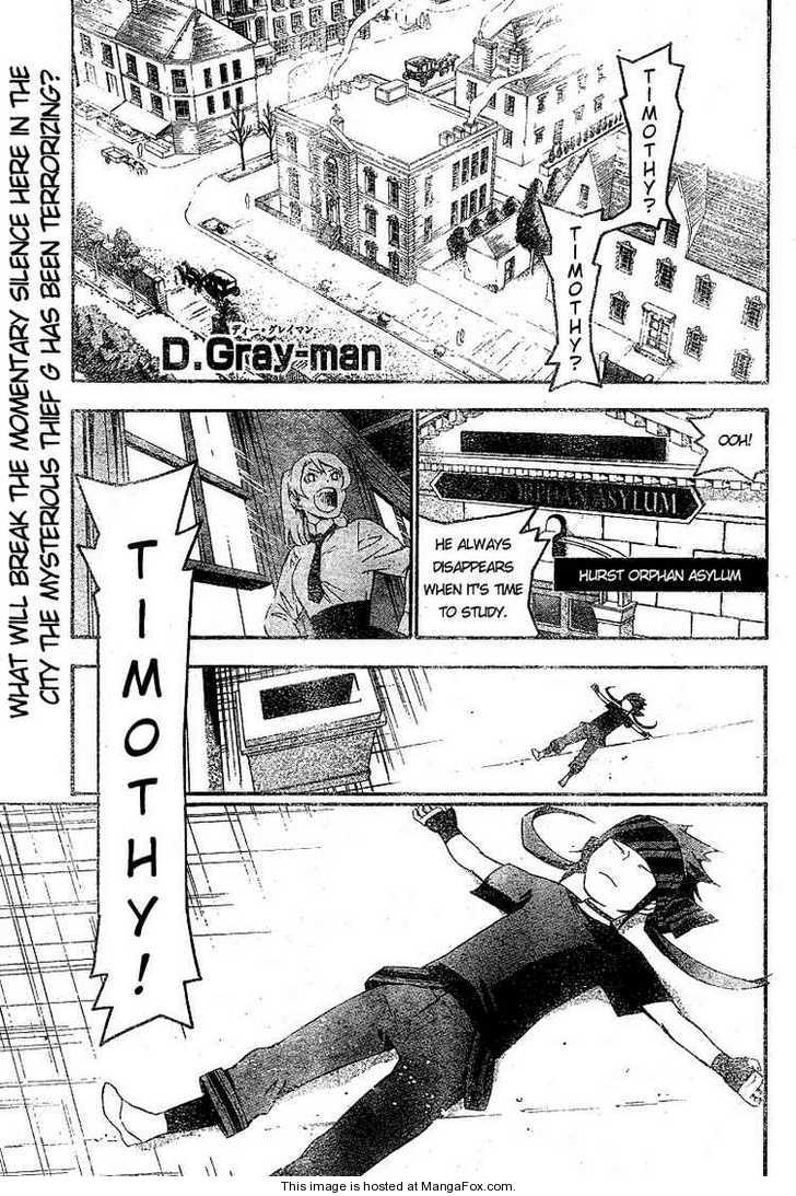 D.Gray-man 175 Page 1