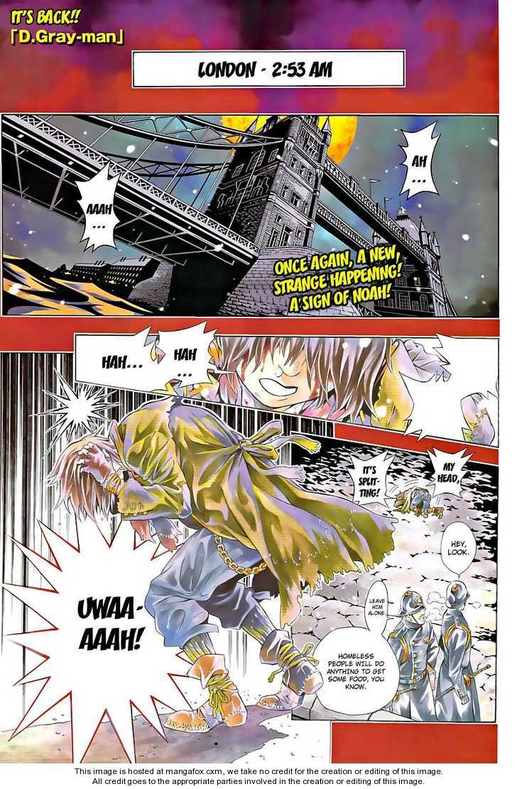 D.Gray-man 187 Page 1