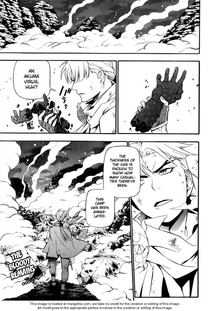 D.Gray-man 189 Page 2