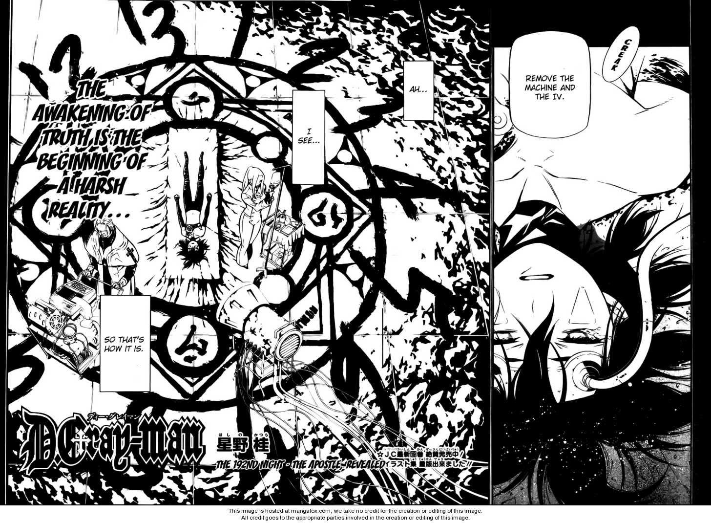 D.Gray-man 192 Page 2