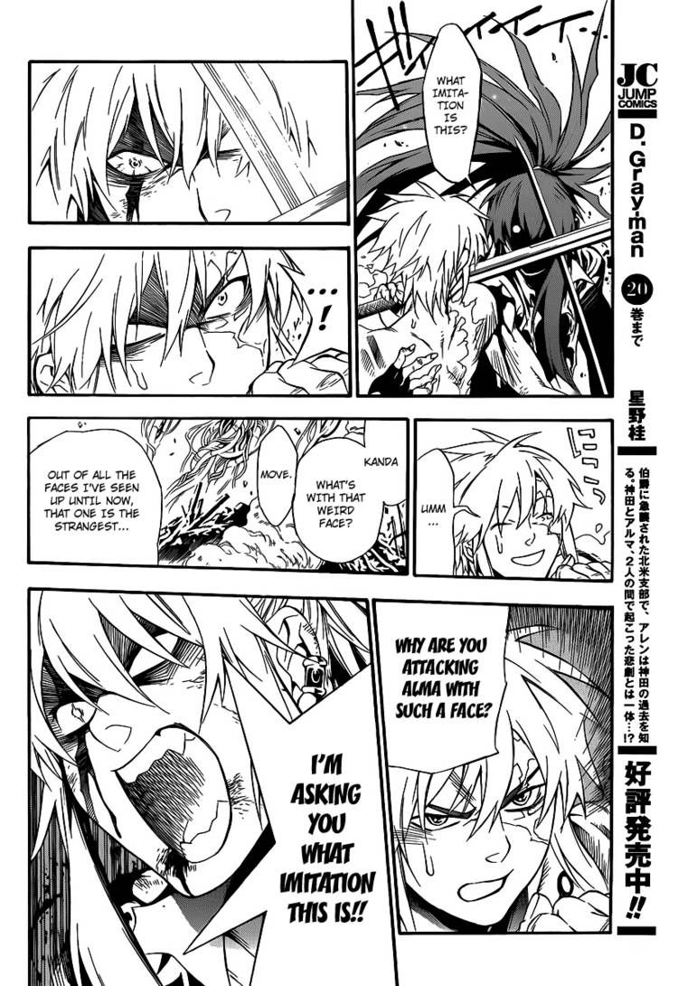 D.Gray-man 197 Page 3