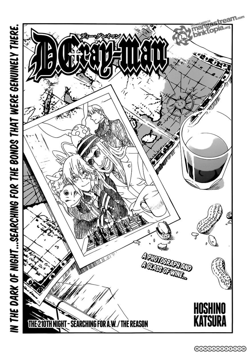 D.Gray-man 210 Page 1