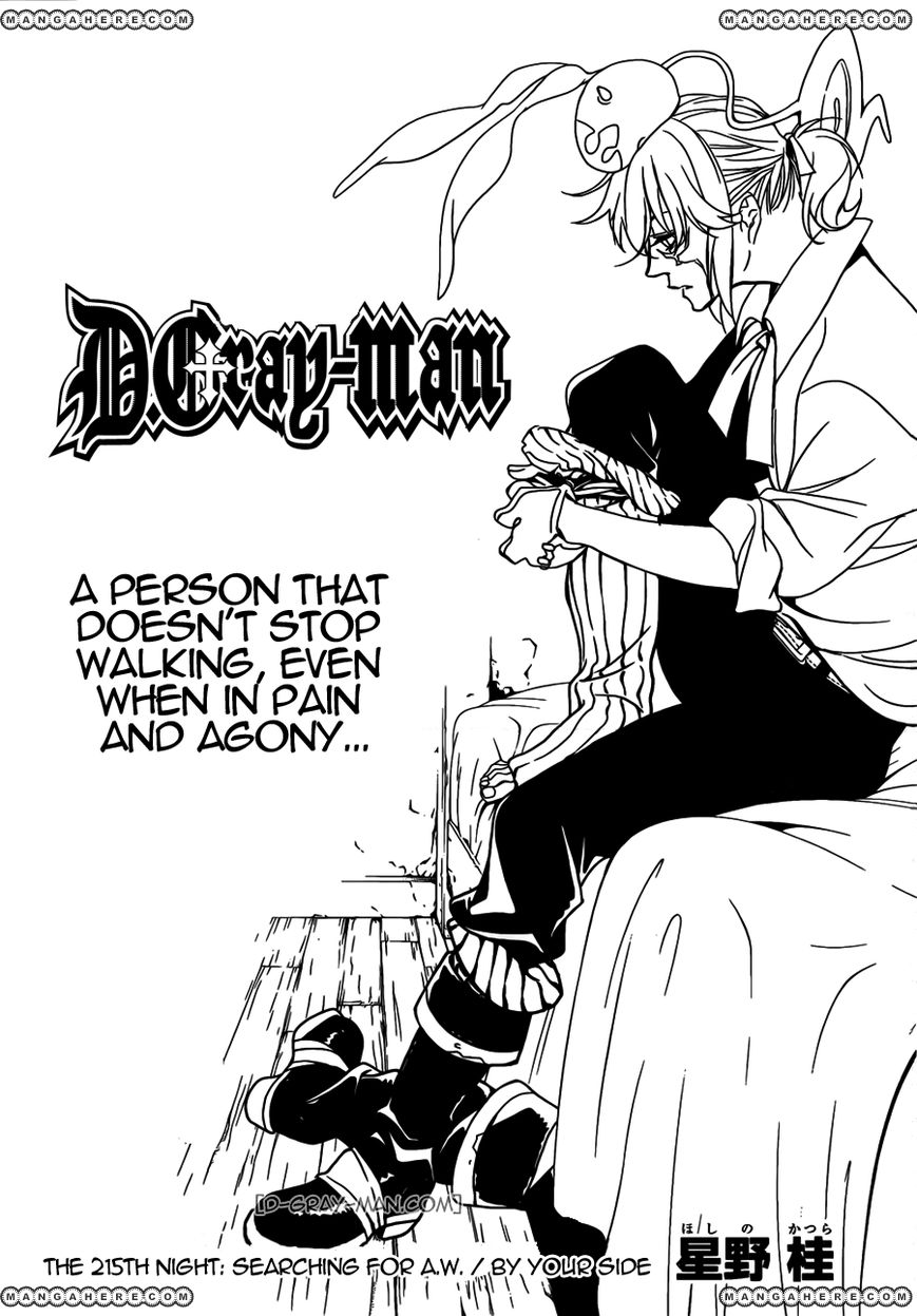 D.Gray-man 215 Page 1