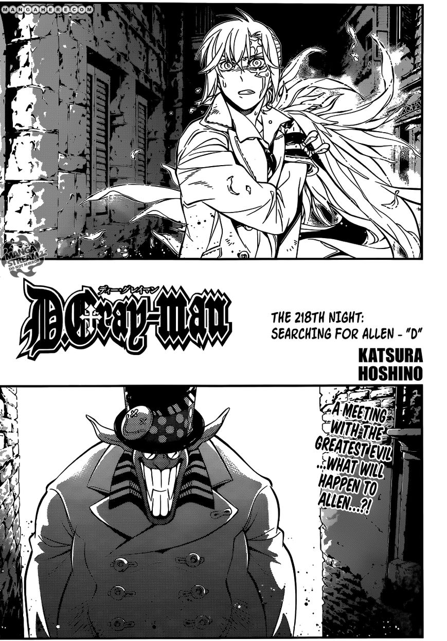 D.Gray-man 218 Page 1