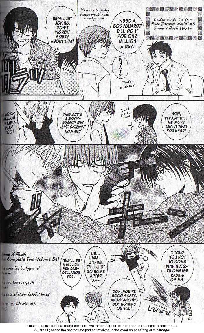 NG LIFE 3 Page 2