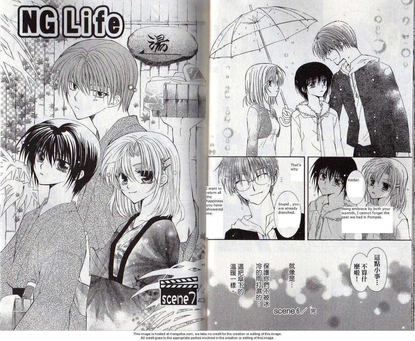 NG LIFE 7 Page 1