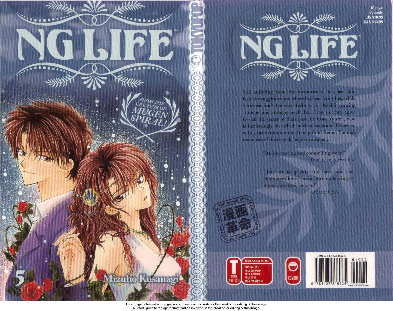 NG LIFE 24 Page 1