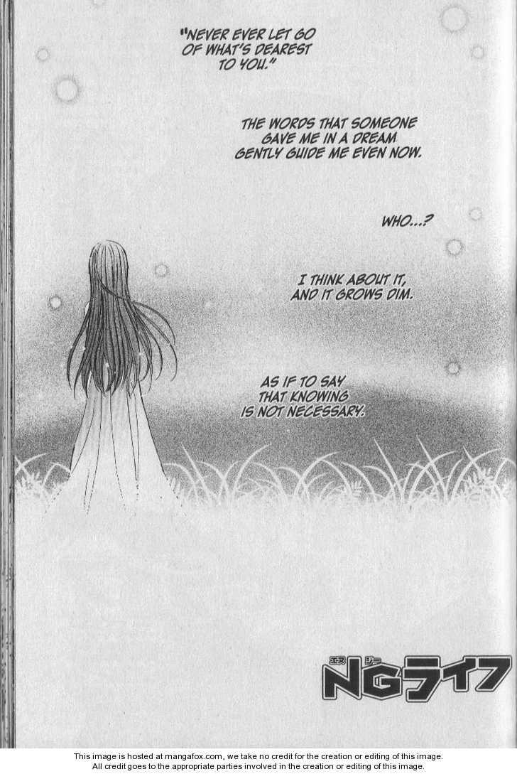 NG LIFE 27 Page 1