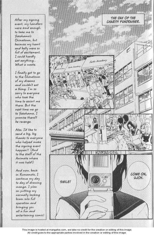 NG LIFE 27 Page 3