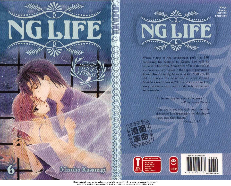NG LIFE 30 Page 1
